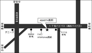 ショールーム地図 ABARTH