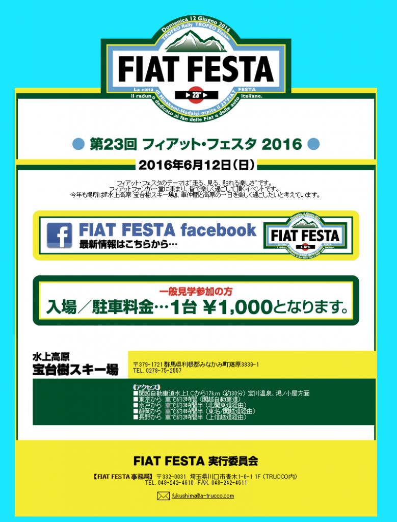 FIAT FESTA