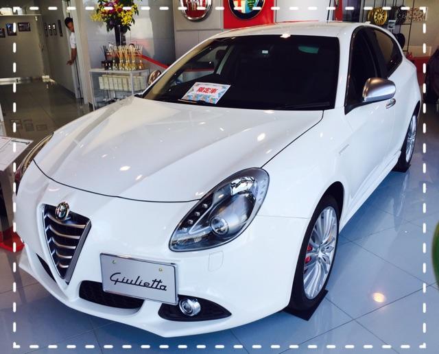 展示車 Giulietta DIVINA