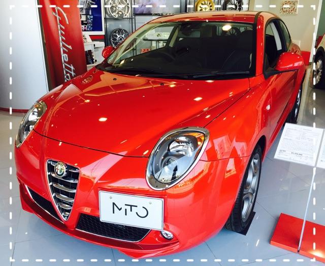 展示車 MiTo Compe