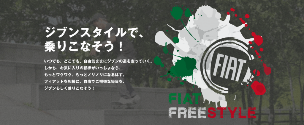 FIAT FREE STYLE