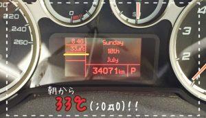 2016.7.10 気温