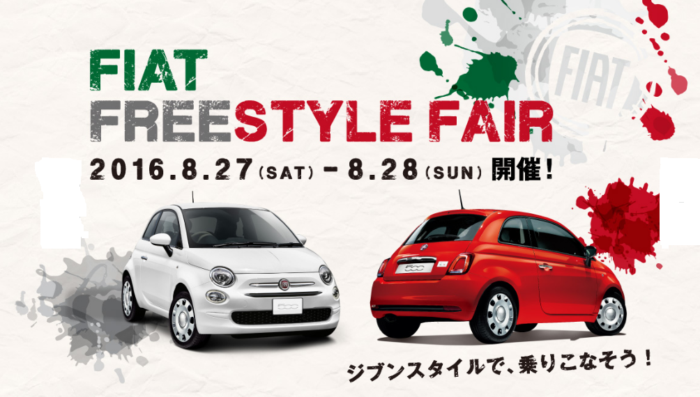 FIAT FREESTYLE FAIR