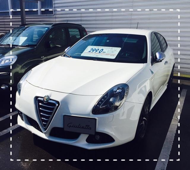 中古 Giulietta QV LHD
