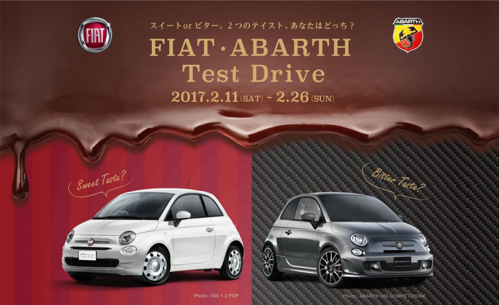 FIAT ABARTH Test Drive