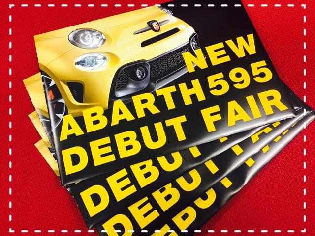 New595Debut Fair DM