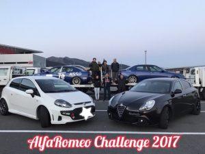 AR Challenge 2017